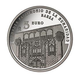 moneda-ciudades-patrimonio-de-la-humanidad-baeza
